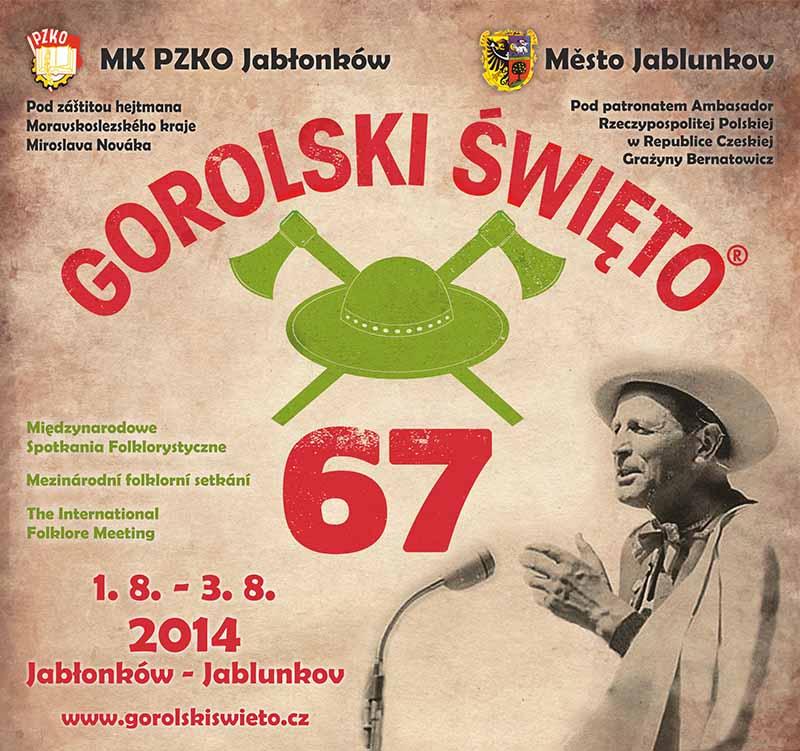 plakat-gorol 2014